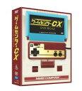 ゲームセンターCX DVDーBOX 2[2枚組]
