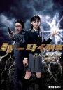 ケータイ刑事 銭形雷 DVDーBOX 1