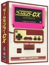 ゲームセンターCX DVDーBOX 3[2枚組]