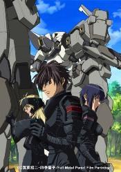 『フルメタル・パニック! The Second Raid』DVD-BOX<初回限定生産>