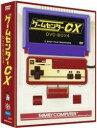 ゲームセンターCX DVD-BOX 4