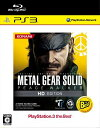 METAL GEAR SOLID PEACE WALKER HD EDITION PS3 the Best