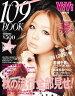 109BOOK (ブック) 2 2010年 11月号 [雑誌]