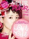 SPUR Pink (シュプールピンク) 2010年 10月号 [雑誌]