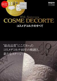 COSME_DECORTE_������ǥ���ƤΤ��٤�_2010ǯ_12���_[����]