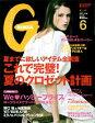 GINZA (ギンザ) 2007年 06月号 [雑誌]