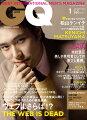 GQ JAPAN 2011ǯ 01��� �λ����