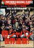第2回 WBC決算号 2009年 05月号 [雑誌]