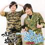�Ĥޤߤϱ����� �饸��CD ���� ����2