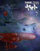 宇宙戦艦ヤマト2199 7【Blu-ray】 [ 菅生隆之 ]