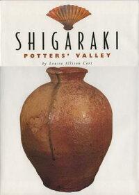 Shigaraki��_Potters��_Valley