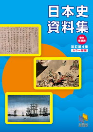 小学校 小学校2年 算数 : 楽天ブックス: 中学入試 でる順過去問 漢字 合格へ ...