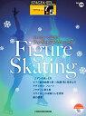STAGEA・EL エレクトーンで弾く 7〜5級 Vol.29 フィギュアスケート7