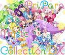 プリパラ☆ミュージックコレクション DX [ (アニメーション) ]