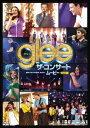 glee/グリー ザ・コンサート・ムービー<特別編> [ コーリー・モンテース ]