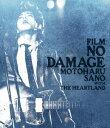 FILM NO DAMAGE【Blu-ray】 [ 佐野元春 ]