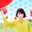 大好き (初回限定盤A CD+DVD) [ 大原櫻子 ]