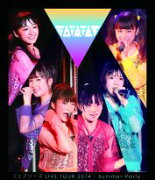 <b>ポイント10倍</b>フェアリーズ LIVE TOUR 2014 - Summer Party -【Blu-ray】