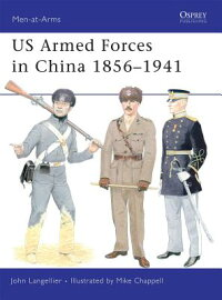 US_Armed_Forces_in_China_1856-