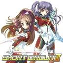 SHORT CIRCUIT III