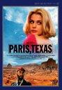 パリ,テキサス デジタルニューマスター版