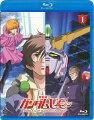 機動戦士ガンダムUC 1【Blu-ray Disc Video】