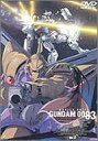 機動戦士ガンダム0083 STARDUST#MEMORY(2)