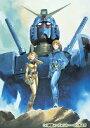 機動戦士ガンダム DVD-BOX 2