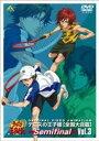 テニスの王子様 Original Video Animation 全国大会篇 Semifinal Vol.3