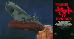 宇宙戦艦ヤマト  TV DVD-BOX[5枚組] (初回限定生産)   いろんな物shop