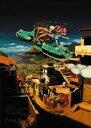 ミチコとハッチン Vol.3【Blu-rayDisc Video】