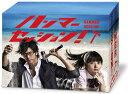 ハンマーセッション!DVD-BOX [ 速水もこみち ]