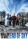 HiGH & LOW THE MOVIE 2〜END OF SKY〜(豪華盤)【Blu-ray】(初回仕様) [ AKIRA、青