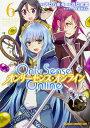 Only Sense Online6 -オンリーセンス・オンラインー [ 羽仁 倉雲 ]