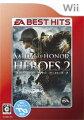メダル オブ オナー ヒーローズ2の画像