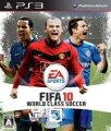 FIFA10 ワールドクラスサッカーの画像
