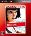 <EA BEST HITS>ミラーズエッジ