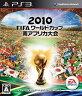 【数量限定特価】2010 FIFA ワールドカップ 南アフリカ大会(PS3)