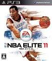 NBA エリート 11 PS3版の画像