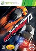 ニード・フォー・スピード ホット・パースート Xbox360版