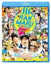 RANMARU 神の舌を持つ男 〜(中略)〜鬼灯デスロード編【Blu-ray】 [ 向井理 ]