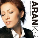 ARANKei Single Collection 1996-2008