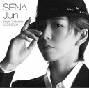 SENA Jun Single Collection 2003-2009