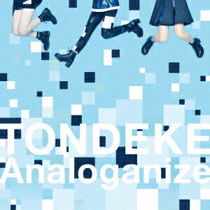 TONDEKE/Analoganize [ ONEPIXCEL ]