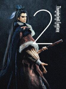 Thunderbolt Fantasy 東離劍遊紀 2【Blu-ray】 [ 鳥海浩輔 ]