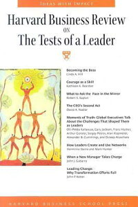 Harvard_Business_Review_on_the