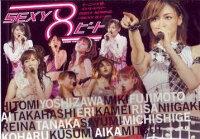 モーニング娘。/モーニング娘。コンサートツアー2007春~SEXY_8_ビート~