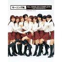 モーニング娘。ALL SINGLES COMPLETE~10th ANNIVERSARY~(初回限定盤 DVD付き)