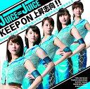 Dream Road〜心が躍り出してる〜/KEEP ON 上昇志向!