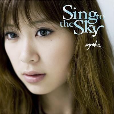 絢香 2nd Newアルバム Sing to the Sky